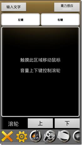 snap20130205_121243