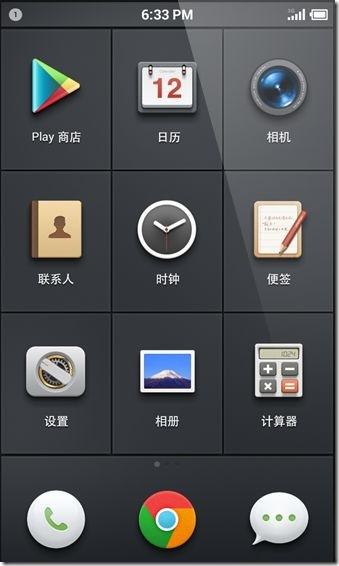 Smartisan OS download