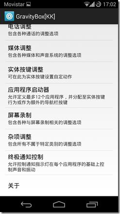 Screenshot_2014-06-22-17-02-29