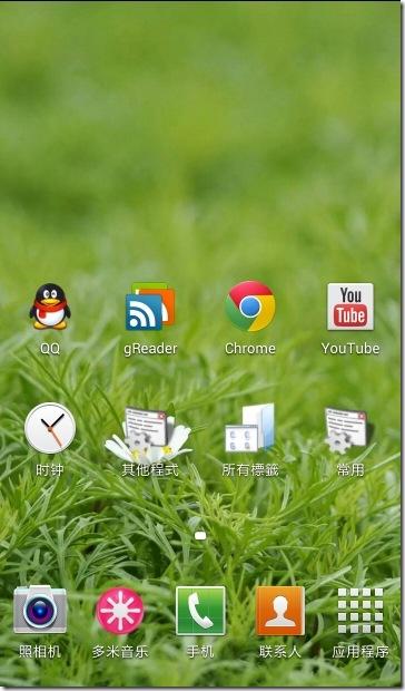 我的手机桌面使用习惯