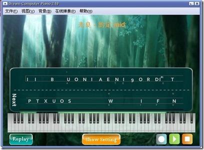 最强大的电脑钢琴软件-会打字就会弹琴
