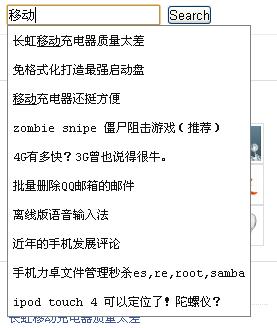 wordpress推荐ajax实时显示搜索结果