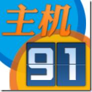 适合企业建站的香港主机推荐